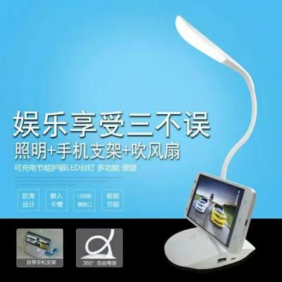 Only&Home LED三合一智能台灯KL-TD01