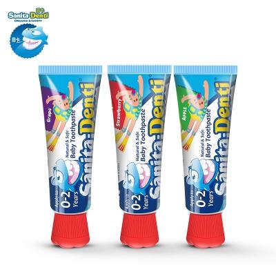 莎卡草莓味牙膏(2阶段)50g【不包邮】