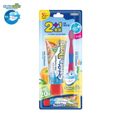 莎卡香橙味口腔护理套装75g+20g+1p【不包邮】