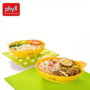 phyll生态安心汤碗【不包邮!】