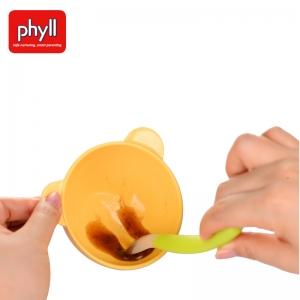 phyll柔软硅胶勺(便携装)【不包邮!】
