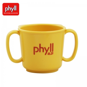 phyll生态安心水杯【不包邮】