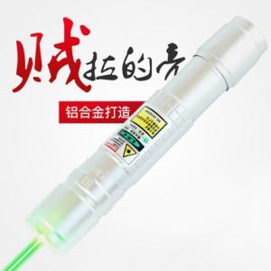 惠斯特 H1大功率绿光激光笔(银色)