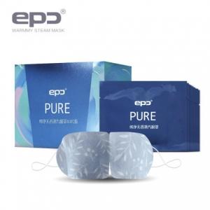 EPC 睡眠蒸汽眼罩10片装