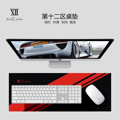 REMAX 十二区 XII 鼠标垫 SBD-001【不包邮!】