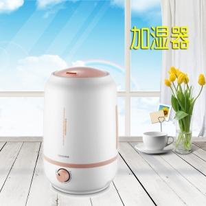 亚摩斯 静音加湿器YS-V5001