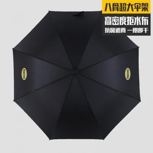 韩美定制 长雨伞【不包邮!】