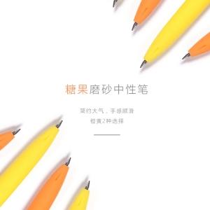 韩美定制 糖果磨砂中性笔(蓝黑色笔芯)【不包邮!】