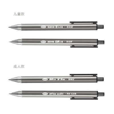 韩美定制 金属中性笔(蓝黑色笔芯)【不包邮!】