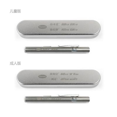 韩美定制 充电款白光手电筒【不包邮】