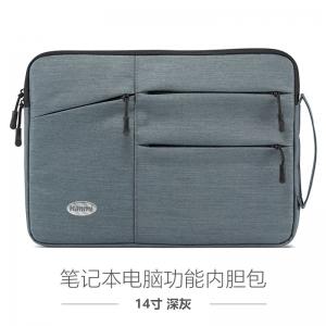 韩美定制 时尚文件包【全国包邮】