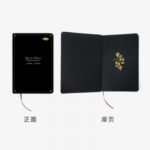 韩美定制 丝绸面商务笔记本【不包邮!】