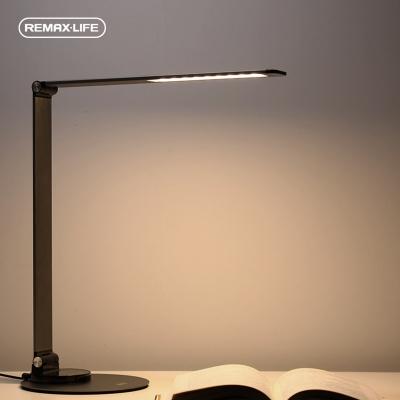 REMAXLIFE 睿视系列金属折叠LED灯RL-LT05【不包邮!】