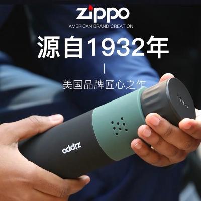 ZIPPO 保温杯350ml【不包邮】