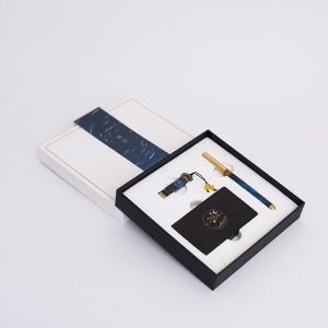 木之礼 星空礼盒(彩影笔+U盘+名片夹)