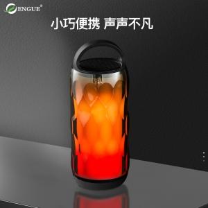 恩谷 炫彩蓝牙音箱 EG-M60