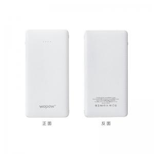 沃品 纤薄移动电源(自带数据线)LP-05S