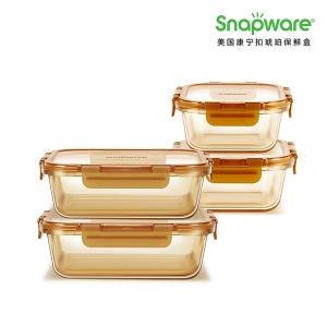 美国康宁 Amber Clear 琥珀色保鲜盒四件套 WK-HP-4C