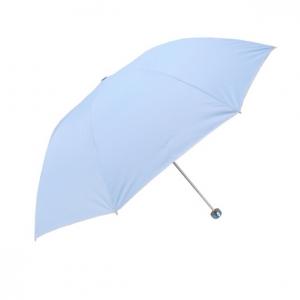 天堂伞 银胶高密聚酯三折超轻晴雨伞太阳伞 336T
