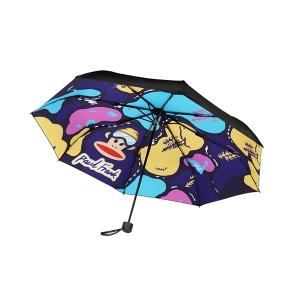 大嘴猴(Paul Frank)黑胶雨伞 黄蓝色 PFU005-6