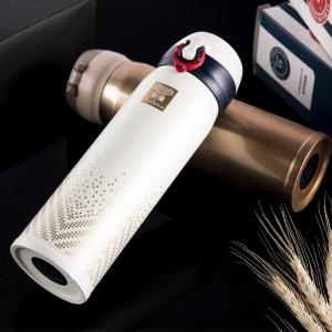 火象 英伦保温杯HXB-BW015 白色