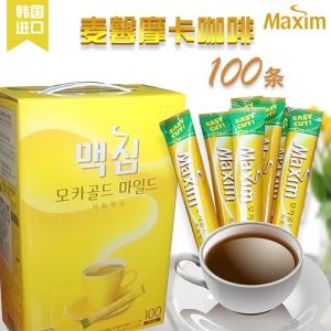 韩国进口黄麦馨maxim摩卡三合一速溶咖啡粉100条装