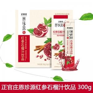 正官庄 恩珍源红参石榴汁饮品