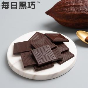 每日黑巧灵感系列黑巧克力礼盒(5种口味)-30片装