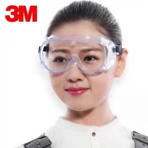 3M 护目镜1621AF(防雾款)【不包邮!】