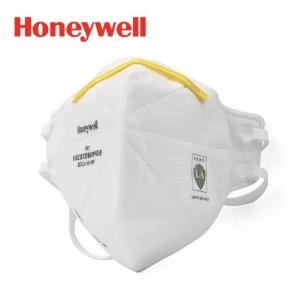 霍尼韦尔 KN95标准型防护口罩*2支装【不包邮】