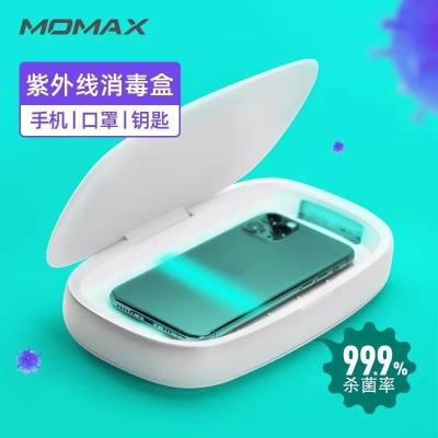 momax摩米士无线充电器紫外线消毒盒【不包邮】