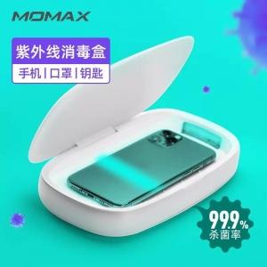 momax摩米士无线充电器紫外线消毒盒【不包邮!】