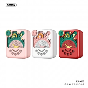 REMAX Ai智能蓝牙音箱RB-M53【不包邮】