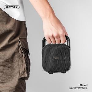 REMAX 便捷式无线音箱RB-M49【不包邮】