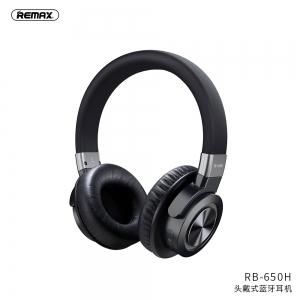 REMAX 头戴式蓝牙耳机RB-650H【不包邮】