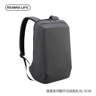 REMAXLIFE 极简系列敞开式双肩包RL-SC06【不包邮!】