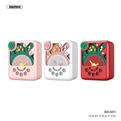 REMAX Ai智能蓝牙音箱RB-M53【不包邮!】