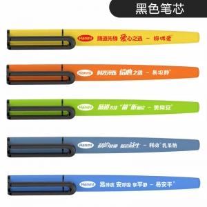 韩美定制 胶杆盖帽中性笔(黑色笔芯)【不包邮!】