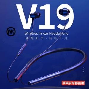 WK 硅胶蓝牙耳机V19【不包邮!】