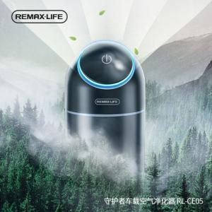 REMAXLIFE 守护者空气净化器 RL-CE05【不包邮!】