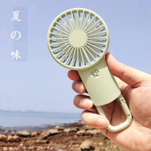 REMAX 登山扣小风扇【不包邮!】