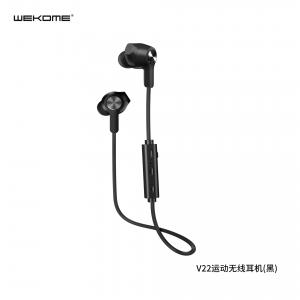 WK 运动无线耳机V22【不包邮!】