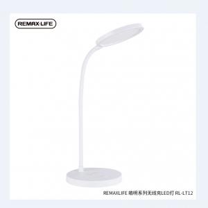 REMAXLIFE 皓明系列无线充LED灯RL-LT12【不包邮!】