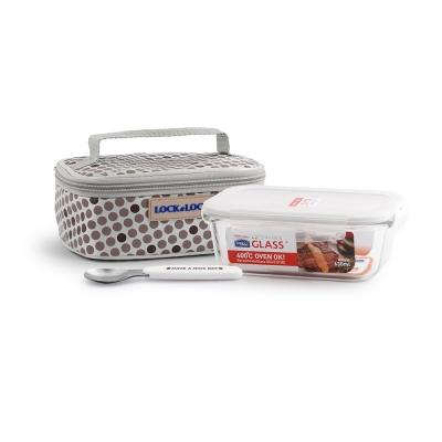 乐扣乐扣 耐热玻璃保鲜盒提袋组合LLG906FU【不包邮】