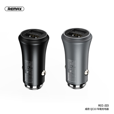 REMAX 威奇充电器RCC-223【不包邮】