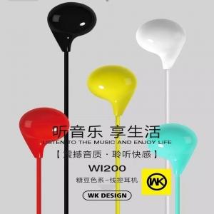 WK 线控耳机WI200【不包邮】