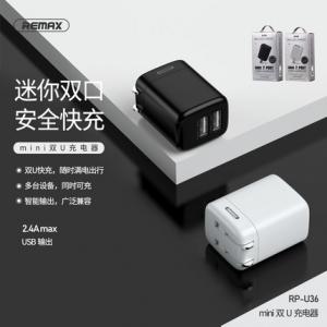 REMAX 迷你双U适配器RP-U36【不包邮】