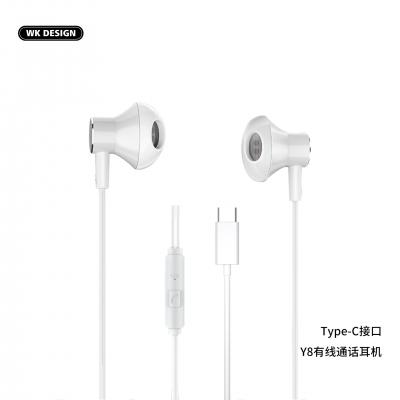 WK 有线通话tapeC接口耳机Y8【不包邮】