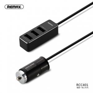 REMAX 瑞亚 一拖三充电器RCC-401【不包邮】