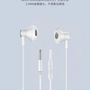 WK 有线通话3.5mm接口耳机Y8【不包邮】